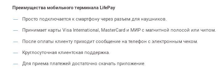 """Эквайринг в """"Уральском банке реконструкции и развития"""""""