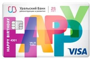 Зарплатный проект в банке УБРиР