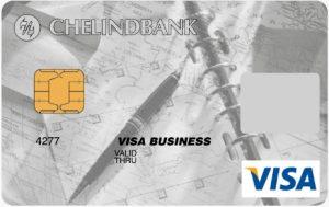 Челиндбанк: как открыть расчетный счет для ИП и ООО – тарифы, акции, список документов, отзывы