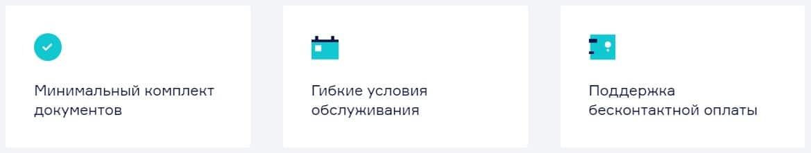 Банк Зенит: открыть расчетный счет для ИП и ООО – тарифы, акции, список документов, отзывы
