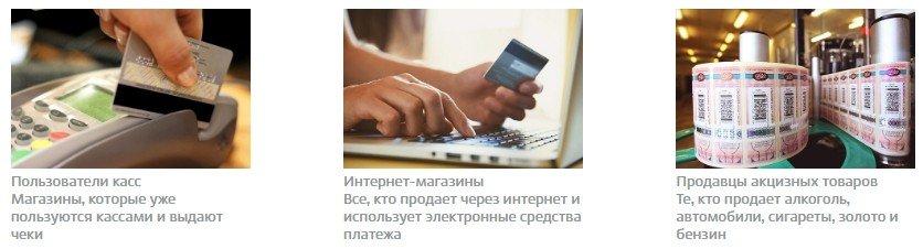 """Коммерческий банк """"Кубань Кредит"""": как открыть расчетный счет для ИП и ООО – тарифы, акции, список документов, отзывы"""