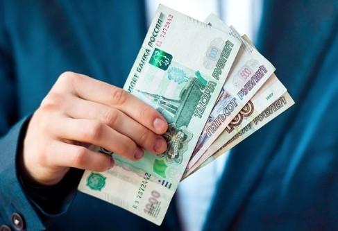 """""""БыстроБанк"""": как открыть расчетный счет для ИП и ООО – тарифы, акции, список документов, отзывы"""