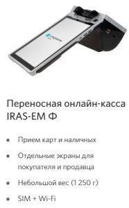 Банк Открытие: тарифы РКО ИП и ООО, акции, список документов, отзывы