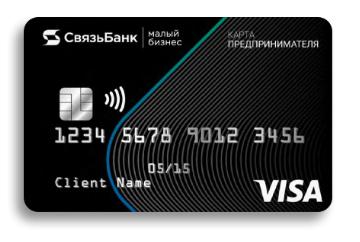 СвязьБанк: открыть расчетный счет для ИП и ООО, тарифы, список документов, отзывы