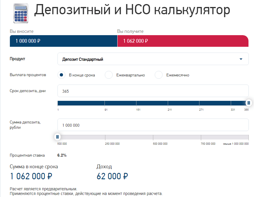 """Банк """"Россия"""": как открыть расчетный счет для ИП и ООО. Тарифы, акции, список документов, отзывы"""