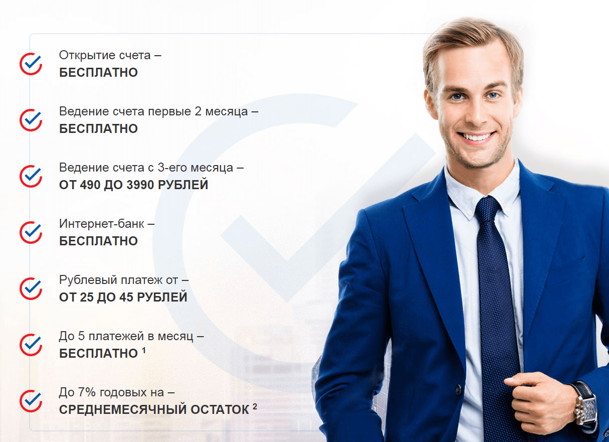 Займ 5000 рублей на карту онлайн