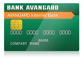 Банк Авангард: как открыть расчетный счет для ИП и ООО, тарифы, акции, список документов, отзывы