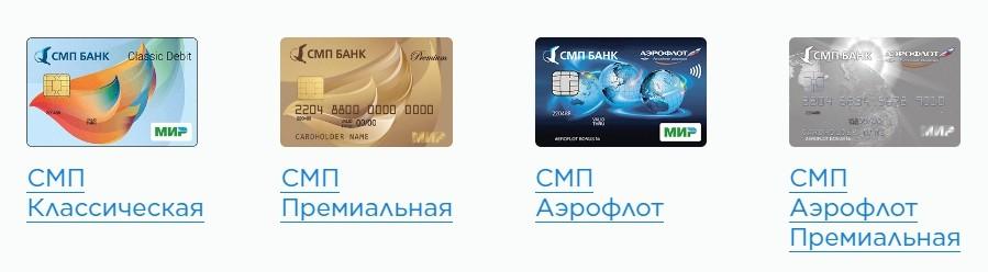 Зарплатный проект в СМП Банке
