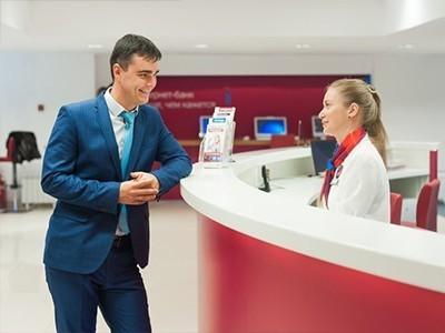 УБРиР объявил о желании поддержать бизнес-клиентов в ситуации, вызванной пандемией COVID-19