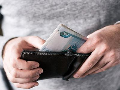 Роструд напомнил, кому можно рассчитывать на прибавку к зарплате