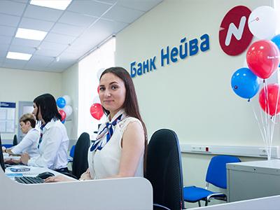 """Обслуживание счета - 0 рублей. Нейва Банк представил """"Лучший"""" тариф для предпринимателей"""