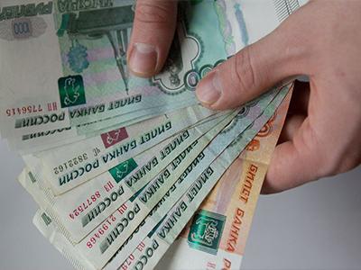 Россияне назвали желаемую сумму для комфортной жизни