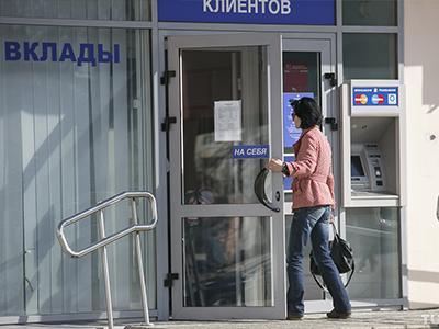 Опрос: 30% граждан готовы закрыть депозиты при минимальных ставках