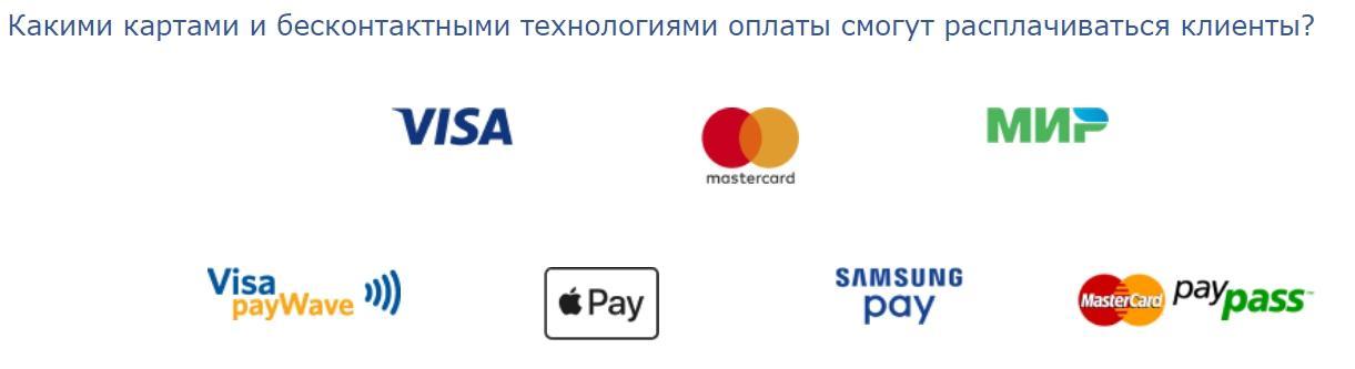 ЭнергоМашБанк: открыть расчетный счет для ООО и ИП, тарифы РКО, акции, список документов, отзывы