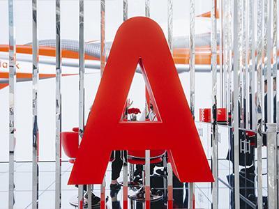 Альфа-Банк предложил специальные льготные условия для новых клиентов-предпринимателей