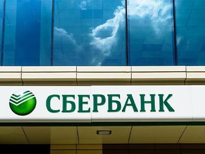Сбербанк начал бесплатную регистрацию ИП и ООО за один визит