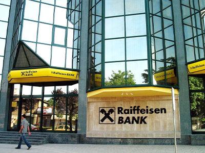 В Райффайзенбанке теперь можно открыть зарплатный проект, не выходя из офиса