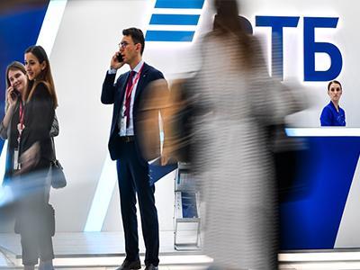 Топ-3 самых надежных банков по мнению россиян